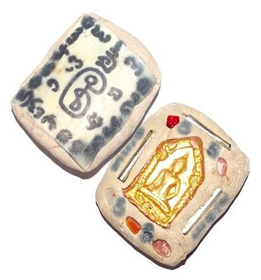 Chin Aathan Nang Prai Kote Hian Prai Grasip (Large 5 x 4.5 Cm) - Perfumed Ghost Bone Carving - Prai Powders, Spell Inscription, Khun Phaen + Gems, 3 Takrut - Ultra Rare - Ajarn Apichai Decha