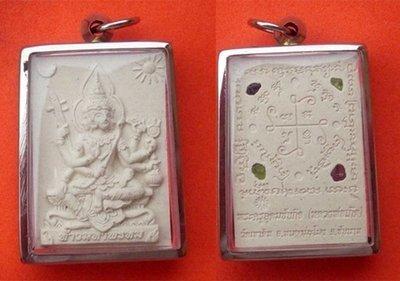 Pra Prohm (Brahma) - Nuea Pong Toop Kammathan (incense powders of Forest monks meditations)  Roey Ploi (precious stone inserts in rear face) - Luang Por Bun Gerd - Wat Khao Din (Chainat)