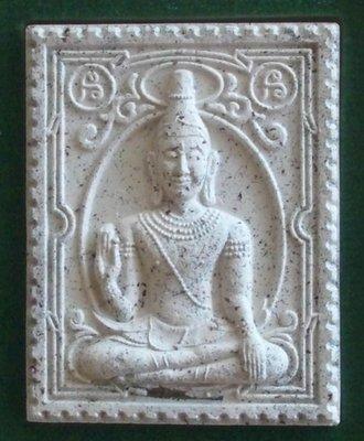 Maha Tep Normo - Wat Sala Fai Nakorn Sri Tammarat - Ganesh on Rear Face