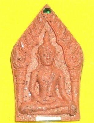 Pra Khun Phaen with Gumarn Tep - Wat Sala Fai