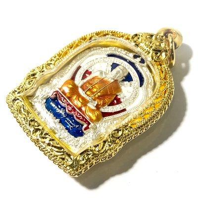Rian Ba Chalu Nuea Ngern Long Ya Rachawadee Trairongs Solid Silver with Tricolor enamels Jaroen Baramee 89 2554 BE - Luang Phu Kambu Only 399 made
