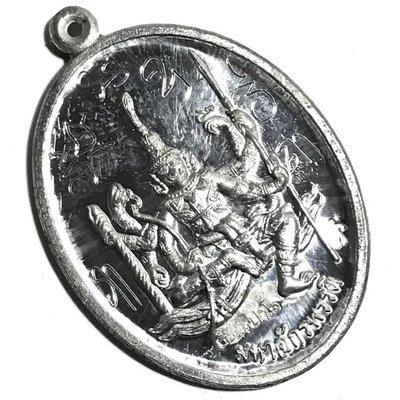 Rian Maha Jakkapat Taw Waes Suwan - Nuea Dtakua Hlang Yant Hand Inscriptions - Luang Phu Bpun - Wat Ban Sangkh 2556 BE