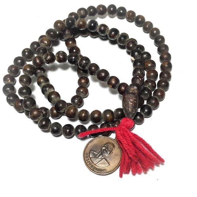 Rian 2511 BE + Prakam Saksit Nuea Mai Makham - Early Era Sacred Tamarind Wood Bead Rosary - Luang Por Uttama