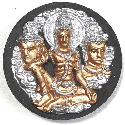 Jatukam Ramataep Nuea Dam Bad Sorng Kasat Hlang Pidta Pang Pagan Pra Rahu - Run Kote Sethee Sap Rachan 3 Blessing Ceremonies by Khao Or Masters