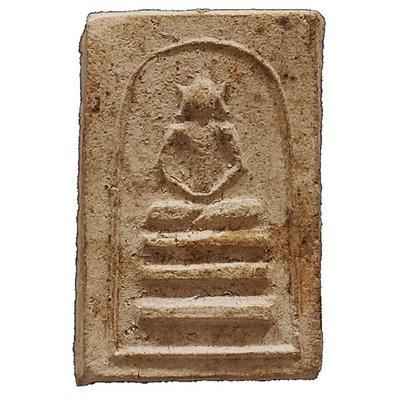 Pra Somdej Taewada Pim Yai Ongk Kroo Niyom 2485 BE Takrut Koo - Master Class Amulet - Luang Phu Nak Wat Rakang