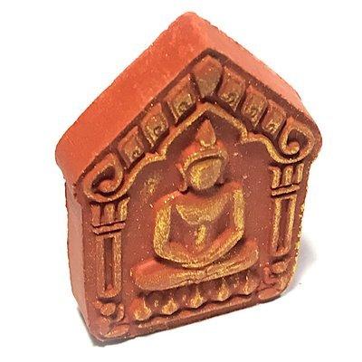 Khun Phaen Metta Prai Kumarn Nuea Daeng Fang Kring 1st Edition 2558 BE Uposatha Restoration Series - Wat Juk Gacher