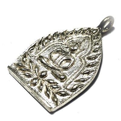 Rian Jao Sua Sethee Yai Niyom 2556 BE Ongk Kroo Millionaire Amulet No.66 of 99 Made - Solid Silver Hand Inscription Luang Por Jerd