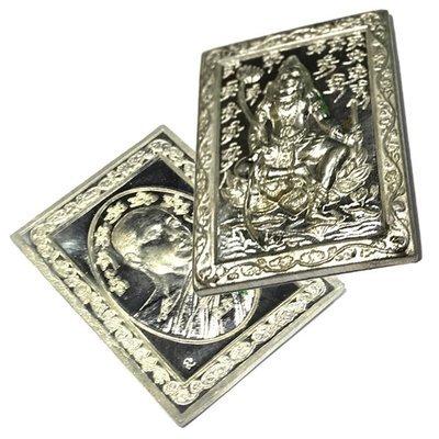 Rian Roop Muean Hlang Pra Siva Maha Taep 2553 BE Solid Silver Guru Monk-Shiva Amulet Kroo Ba Krissana