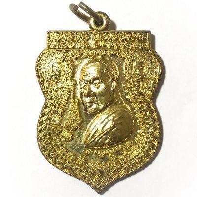 Rian Roop Muean Pim Sema Run Pised 2553 BE Maternal Funeral Edition Amulet Extremely Rare - Nuea Galai Tong - Kroo Ba Krissana