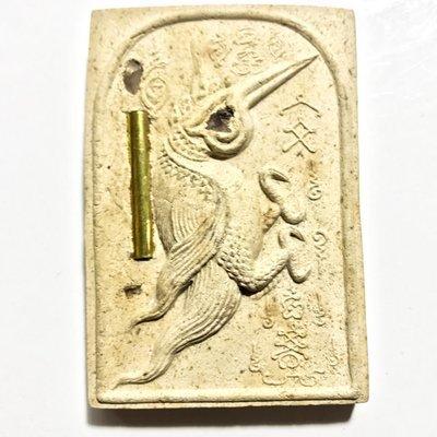 Hyiaw Dong Pim Yai Ongk Kroo Fang Takrut Ud Ploi Sacred Himapant Forest Vulture - Kroo Ba Krissana Only 500 made