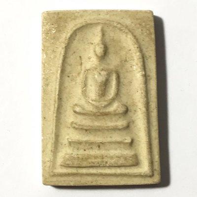 Pra Somdej Hlang Yant Duang Maha Pratana 2539 BE Ancient Ivory and Bpathawi Tat Powders - Luang Phu Kampant Wat Tat Maha Chai