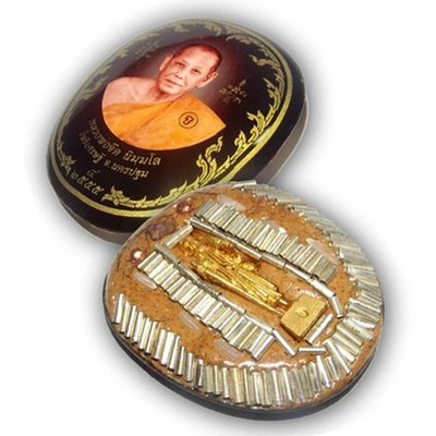 Locket Mang Mee Sri Sukh Kreung Ongk Song Tan Bad #59 - 108 Takrut Pra Radtana Trai Spell Inserts + Pra Sivali - Luang Por Jerd Nimmalo