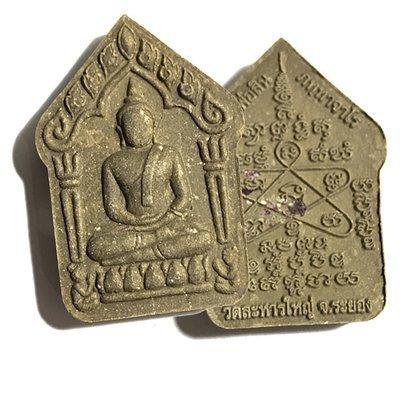 Khun Phaen Prai Kumarn Pim Tammada Nuea Wan Roey Ploi - Prai Maha Sethee 89 Edition 2560 BE Luang Phu Sin Wat Laharn Yai