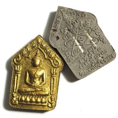 Khun Phaen Prai Kumarn Ongk Kroo Pim C Nuea Wan Plai Dam Roey Ploi 2 Takrut Ngern 2560 BE Luang Phu Sin Wat Laharn Yai