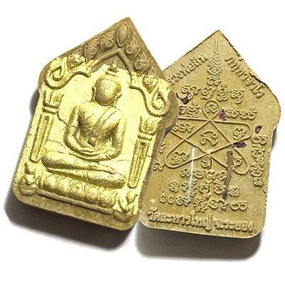 Khun Phaen Prai Kumarn Ongk Kroo Pim A Nuea Wan Dork Tong Pised Roey Ploi 3 Kings Takrut 2560 BE Luang Phu Sin
