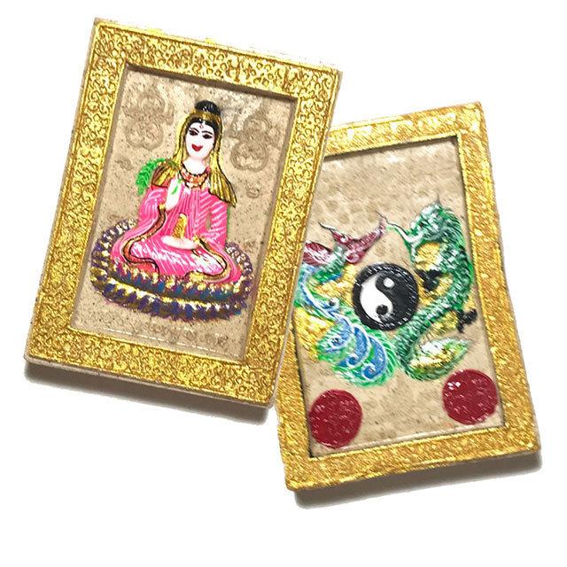Pra Potisadtw Mae Guan Im 2553 BE Kwan Yin Bodhisattva with Yin Yang and Dragons - Kroo Ba Krissana 300 Made