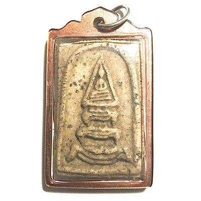 Pra Somdej Thaan Singh 2495 BE Niyom Rare Master Class Amulet Luang Phu Nak Wat Rakang Kositaram