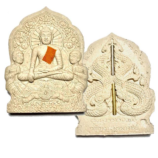 Pra Putta Metta Buddha Maudgalyayana Saributra with Civara Robe Nagas 2 Takrut Kroo Ba Gaet Wat Ban Bpong
