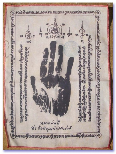 Pha Yant with Luang Por Mee handprints - Wat Mara Wichai (Ayuttaya) 2538 B.E.