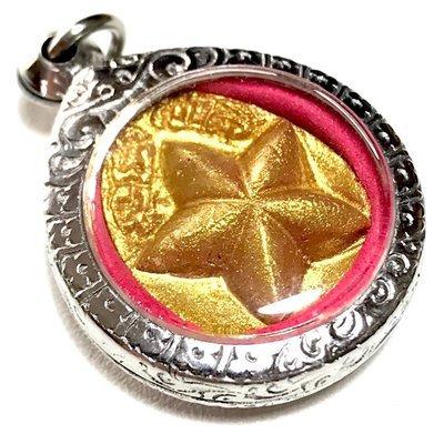 Daw Maha Lap Lucky Star Amulet Nuea Pong Maha Lap Pokasap Fang See Pheung Ajarn Plien