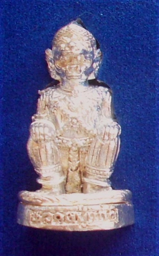 Hanuman Paya Ching Chai Gamagarn edition - Luang Phu Gaew - Wat Sapan Mai Gaen 2553 BE - Nuea Albaca