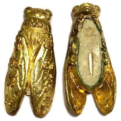 Paya Wan Jakkajan Riak Sap Rap Choke (Treasure Bee) 'Plod Nee Mee Sanaeh' Edition 2555 BE - Temple Brass + Sacred Powders + Takrut - Luang Phu Jan - Wat Jantr Rangsri