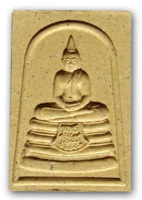 Pra Somdej Luang Por Sotorn - Nuea Pong Puttakun (108 Yantra Powders x 5) - Benja Nava Mongkol Edition 2555 BE - Grand Putta Pisek Ceremony at Wat Sotorn - Free with casing if buy over 100$ of Items