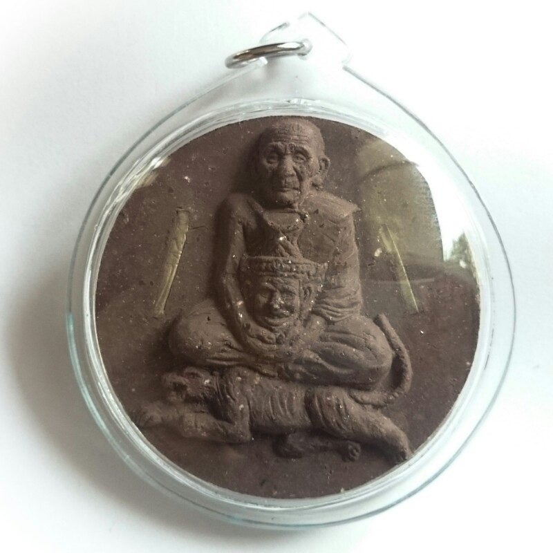 Pra Pong Roop Muean Nang Payak (sitting on a tiger) Roey Tap Tim (Ruby Fragments) 2 Silver Takrut with Lersi + Rahu on rear face - Luang Phu Ka Long - Wai Kroo 2550 BE