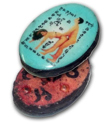 Locket Gaama Suudt Bpatamang Lokee Khom Boran - 69 Prai Ghost Bone Powders + Chin Aathan Yoni nang Prai - Ajarn Surapat