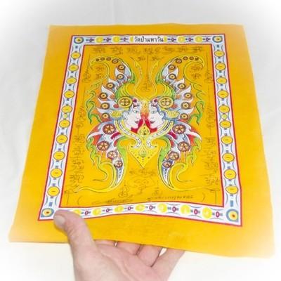 Pha Yant Taep Jamlaeng Pamorn Maha Sanaeh Maha Pokasap (Yellow) - Butterfly King Yantra - Kroo Ba Krissana - Sae Yid 60 Edition 2557 BE