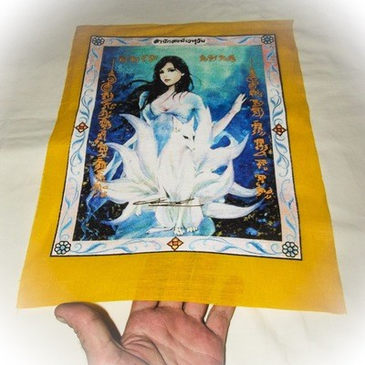 Pha Yant Jing Jork Gao Hang (Version 2) - 9 Tails Fox Demoness Enchantress - Yellow Sacred Yantra Cloth- Kroo Ba Krissana - Sae Yid 60 Edition