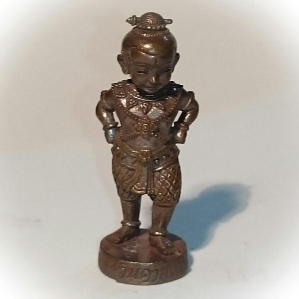 Prai Kumarn Tong  Miniature Bronze Effigy - Jinda Manee Powder + Pong Prai Kumarn Filled Base - 2nd Edition - Luang Por Sakorn Wat Nong Grub 2556 BE