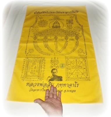 Pha Yant Pad Boke Maha Choke Maha Lap Ganpai 72 x 55 Cm Giant Size Buddhist Yantra Cloth - Chalong Somsak Pra Kroo Chan Ek edition 2556 BE - Luang Phu Sin - Wat Laharn Yai