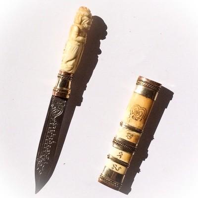 Mitmor Daam Hanuman - carved bone sheath & handle & Magical inscription - Luang Por Prohm (Wat Ban Suan)