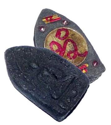 Khun Phaen Itijae Sanaeh Pong Prai Kumarn Wicha Maha Sanaeh 4 Takrut 4 Chanuan Beads + Ghost Mouth Coin - Pra Ajarn Waet - Only 108 Made