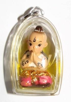 Kumarn Jao Juk Ud Muan Sarn Chan Kroo (Kumarn filled with Master Concentrate Prai Powders) - Pra Ajarn Taep Pongsawadarn