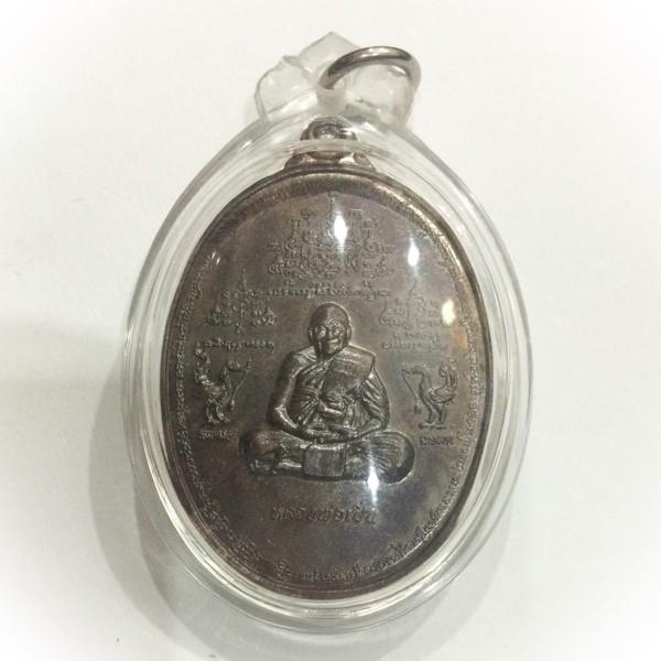 Rian Wai Kroo Luang Por Phern  - Wai Kroo Wat Bang Pra 2556 BE Free Casing  - LP Phern Statue fundraiser