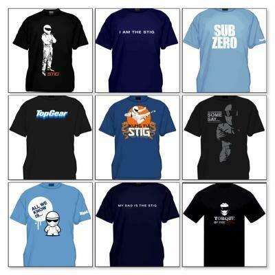 Kids' Top Gear T Shirt Bundle - 3 T-Shirts