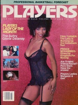 PLAYERS Adult Magazine V12N7 DECEMBER 1985 Margaret Wallace
