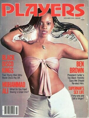 VINTAGE PLAYERS MAGAZINE V6N3 AUGUST 1979 BEAUTIFUL EBONY WOMEN