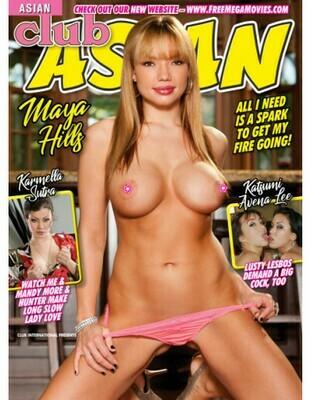 Club Asian Adult Magazine Vol243  2020 Maya Hills -PDF