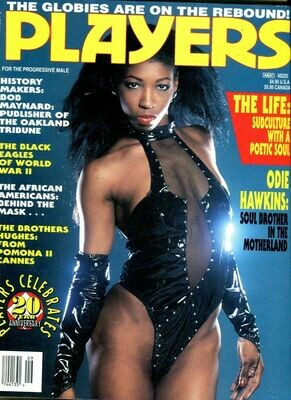Players Magazine Cover Girl Destiny vol.20 #9 1994