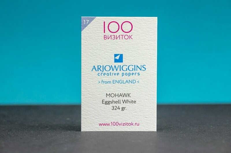 Визитки на бумаге Mohawk Egg Shell White 324 гр.