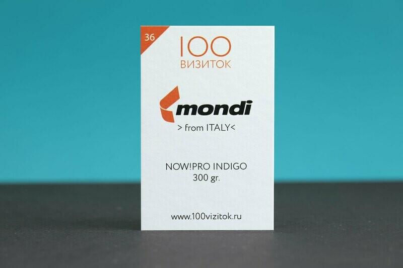 Визитки на бумаге NOW!Pro Indigo DNS 300 гр.