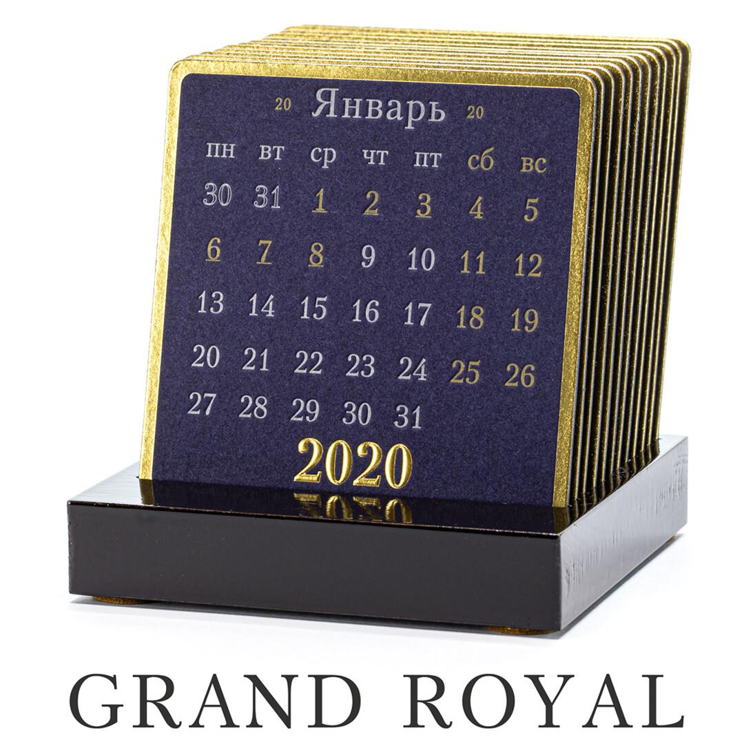 GRAND ROYAL - Календарь на подставке из лакированного дерева.