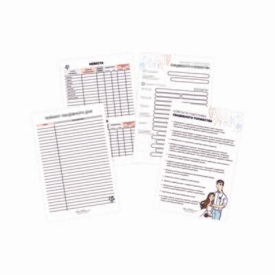 Набор чек-листов «Свадебный»