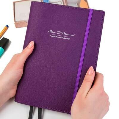 Кожаная обложка - чехол «Фиолетовая»