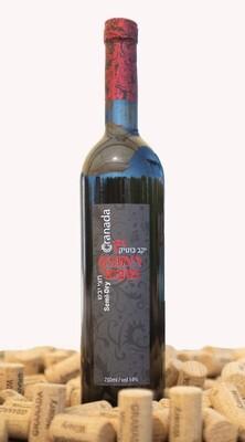 Semi-dry pomegranate wine