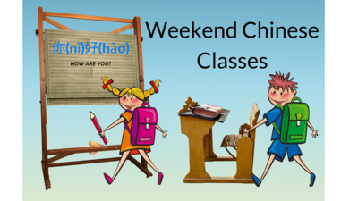 Weekend Mandarin Class for Children