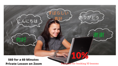 60 Minutes Online Chinese & Japanese Private Lessons